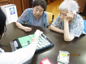 ≪GH≫オセロゲーム
