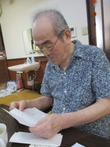≪GH≫ご家族様からのお手紙を読み返し